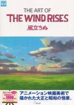 The Art of The Wind Rises (Kaze Tachinu)