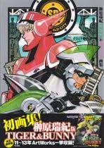 Mizuki Sakakibara Tiger & Bunny Illustrations