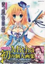 MOEOH Selection - Seiranshoku no Kagi Mitha Artworks