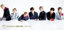 BTS - THE BEST OF BTS - JAPAN EDITION LTD