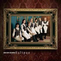 DREAMCATCHER - Eclipse LTD