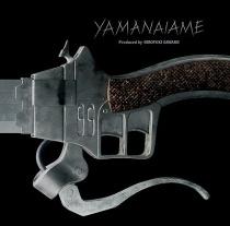 Attack on Titan Part 1: Crimson Bow and Arrow Outro Theme: YAMANAIAME