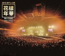 BTS - 2015 BTS LIVE Kayo Nenka on stage - Japan Edition Blu-ray