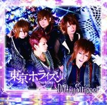DaizyStripper -  Tokyo Horizon - Day & Day - LTD