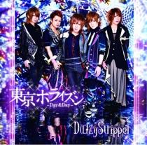 DaizyStripper - Tokyo Horizon - Day & Day -
