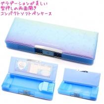 Q-LIA Soft Pencase Precious Unicorn - Blue
