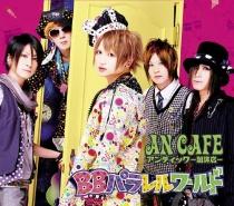 An Cafe - BB Parallel World LTD w/DVD