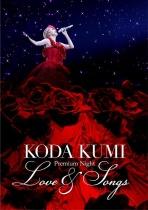 Kumi Koda - Premium Night -Love & Songs-