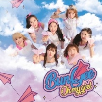 Oh My Girl - Summer Package Album - Fall in Love (Reissue) (KR)