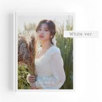 Sana (Twice) - Yes, I am Sana Photobook (White Ver.) (KR)