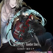KAMIJO & Hatsune Miku - Sang -Another Story- LTD