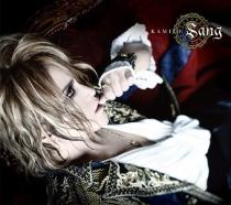 KAMIJO - Sang CD+DVD LTD