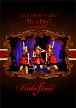 """Kalafina - Live The Best 2015 """"Red Day"""" At Nippon Budokan"""