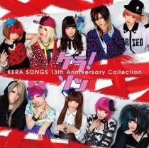 KERA! Son - KERA SONGS 13th Anniversary Collection - LTD