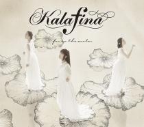 Kalafina - far on the water Type A LTD