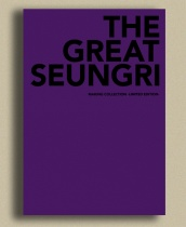 Seungri - First Solo Album 'The Great Seungri' Making Collection LTD (KR)