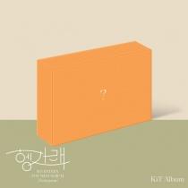 Seventeen - Mini Album Vol.7 - Heng:garae (KiT Album) (KR)