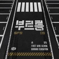 SF9 - Mini Album Vol.1 - Burning Sensation (KR)