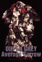 DIR EN GREY - Average Sorrow Blu-ray