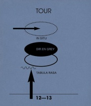 DIR EN GREY - TOUR12-13 IN SITU-TABULA RASA Blu-ray
