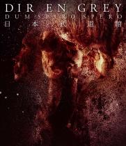 DIR EN GREY - DUM SPIRO SPERO AT NIPPON BUDOKAN Blu-ray