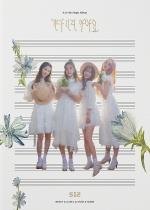S.I.S - Single Album Vol.4 (KR) [Neo Anniversary Price]
