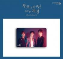 SUPER JUNIOR-K.R.Y. - Transportation Card - Group (KR)