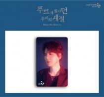 SUPER JUNIOR-K.R.Y. - Transportation Card - KYUHYUN (KR)