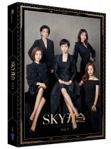Sky Castle OST (KR)