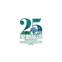 Mana (Seiken Densetsu) 25th Anniversary Orchestra Concert