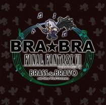 BRA BRA FINAL FANTASY VII BRASS de BRAVO with Siena Wind Orchestra
