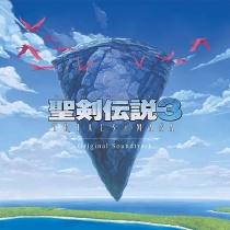 Seiken Densetsu 3 Trials of Mana OST