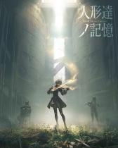 """NieR Music Concert """"Ningyo Tachi no Kioku"""" Blu-ray"""