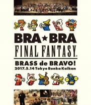 BRA BRA FINAL FANTASY BRASS de BRAVO 2017 with Siena Wind Orchestra Blu-ray