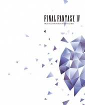 FINAL FANTASY IV OST Revival Disc Blu-ray