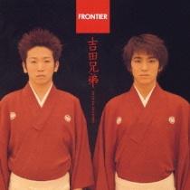 Yoshida Brothers - Frontier