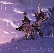 ryo (supercell) feat.chelly (EGOIST) - Great Distance