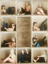 Super Junior - 6th Album Sexy, Free & Single Type B (KR)