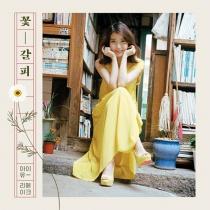 IU - Special Remake Mini Album (KR)