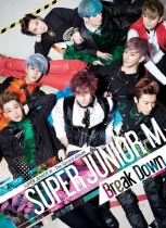 Super Junior M - Break Down (KR)