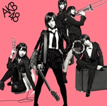 AKB48 - Give Me Five! Regular Edition Type A