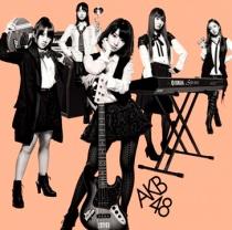 AKB48 - Give Me Five! Regular Edition Type B