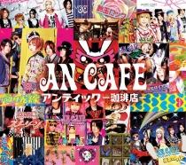 An Cafe - Antic Cafe