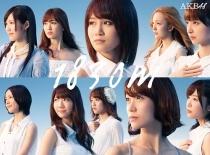 AKB48 - 1830m 2CD+DVD