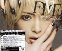 Ayumi Hamasaki - Five CD/DVD