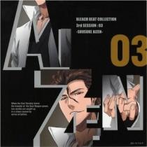 Bleach Beat Collection 3 - Sousuke Aizen