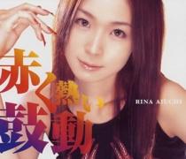 Rina Aiuchi - Akaku Atsui Kodo