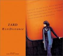 Zard - Kimi to no Distance