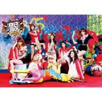 Girls' Generation - I GOT A BOY (KR)