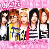 An Cafe - GOKU-TAMA Rock Cafe